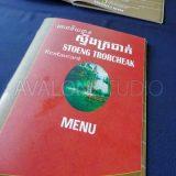 Stoeng Trorcheak Restuarant Menu FrontPage