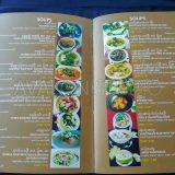 Stoeng Trorcheak Restuarant Menu Page01