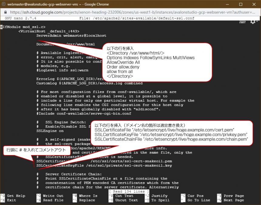 SSL証明書の default-ssl.conf への組み込み