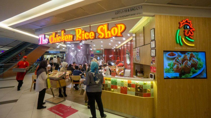 Avenue K 内 シンガポールチキンライス店