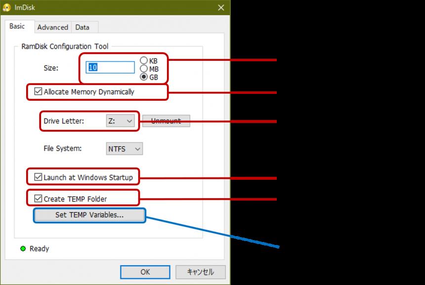 ImDisk Configration Basic 画面