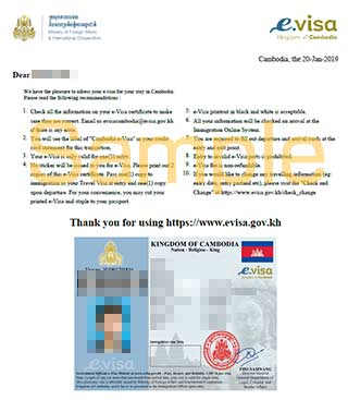 Cambodia visa sample